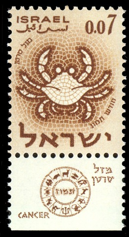 Stamp_of_Israel_-_Zodiac_I_-_0.07IL-1 Cáncer